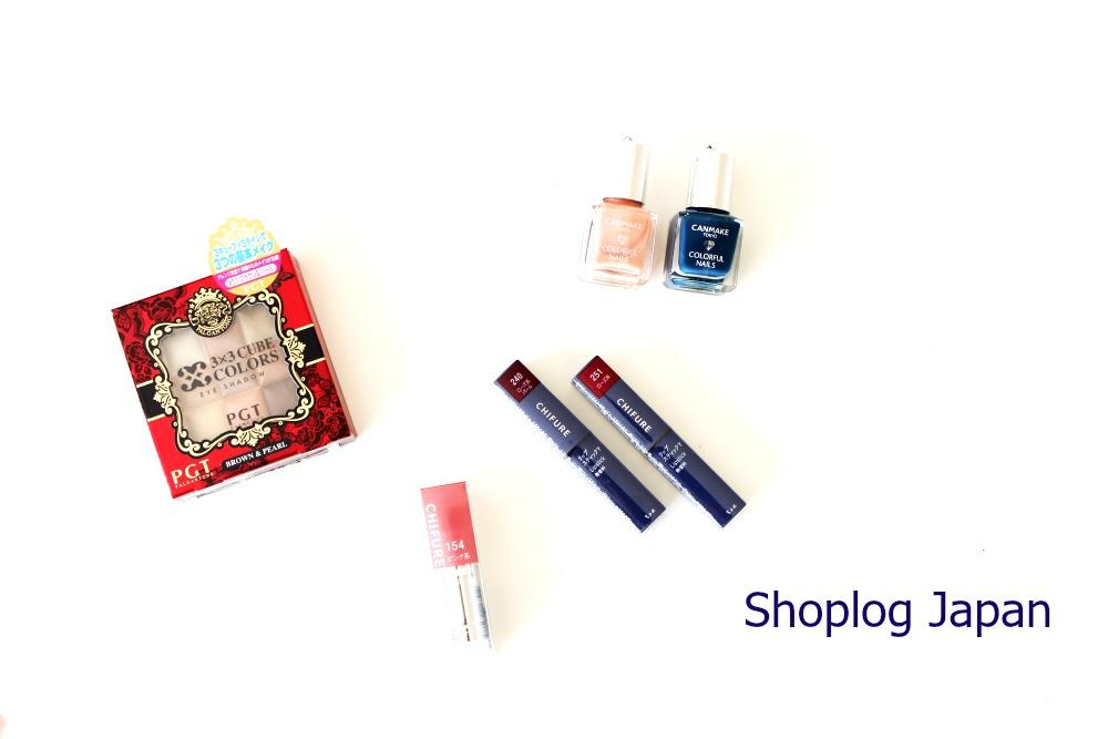 Shoplog Japan