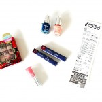 Shoplog Japan (merken Canmake, Chifure & PGT Palgatong)