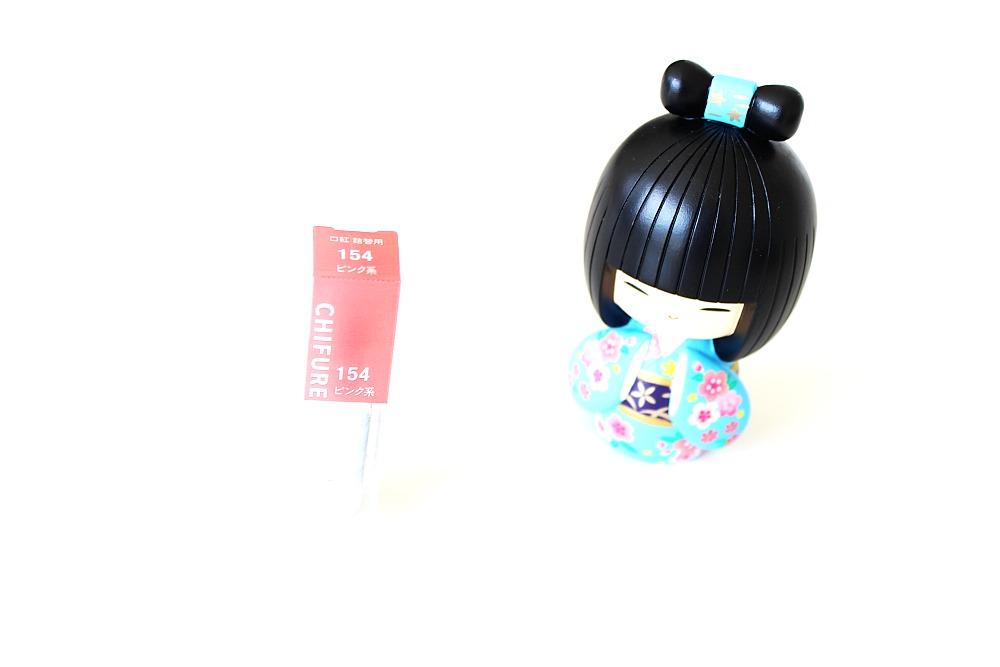 Shoplog Japan Chifure Lipstick